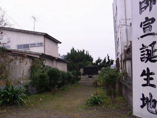 2009.10.24菱川師宣鋸南町 011