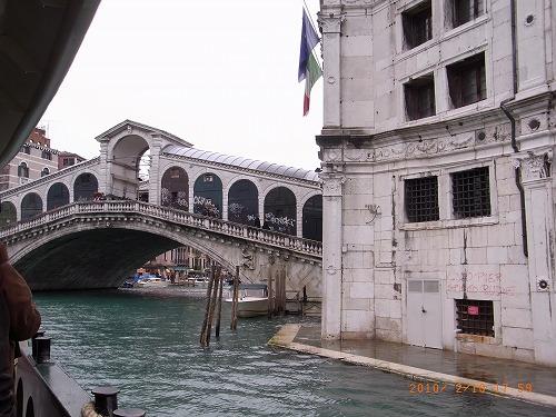 2010.2、リアルト橋