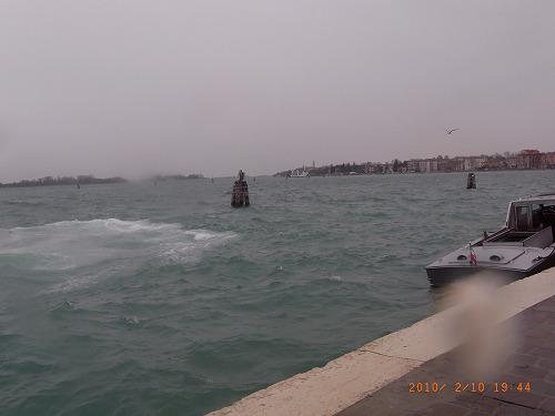 2010.2、リド島
