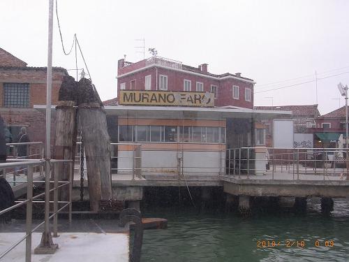 2010.2、ムラーノ島