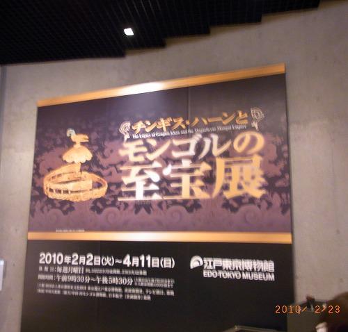 2010.2、23o 005-1