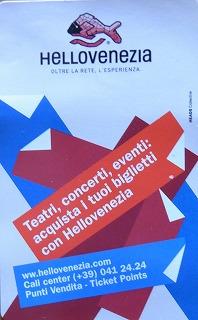 2010.2ヴァポレットカード-1